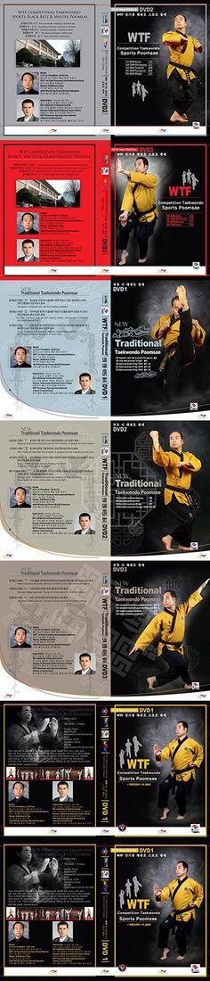 WTF Competition Taekwondo Sport Poomsae Instructional DVD #1