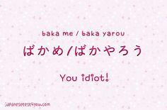 Japanese tests for you Basic Japanese Words, Japanese Phrases, Study Japanese, Japanese Culture, Learning Japanese, Japanese Symbol, Japanese Kanji, Japanese Names, Japanese Language Lessons