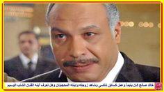 خالد صالح كان يتيماً وعمل كسائق تاكسى وشاهد زوجته وإبنته المحجبتان وهل تعرف أبنه الفنان الشاب الوسيم  https://www.youtube.com/watch?v=NhJicoqIvYA&index=1&list=PL8WHyaccuEkMdCYn4mqt2HOAX5gx4DzQg