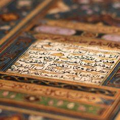 DesertRose///Beginning of Surat al-Baqarah (Chapter 2 of the Quran)