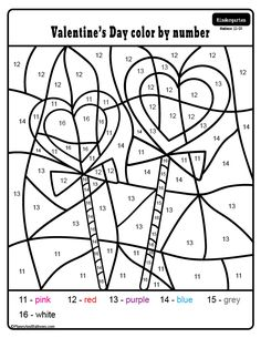 Free printable Valentine's day kindergarten worksheets bundle Free printable Valentine's Day activities for kindergarten - color by number, letters and numbers worksheets. Perfect for literacy centers o Valentines Writing Kindergarten, Kindergarten Colors, Free Kindergarten Worksheets, School Worksheets, Valentines Day Activities, Number Worksheets, Kindergarten Classroom, Valentines Art, Homemade Valentines