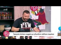 Chicken Nuggets, Baking, Youtube, Chicken Fingers, Bakken, Backen, Youtubers, Sweets, Youtube Movies