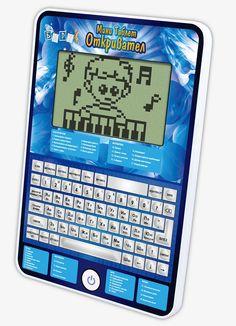 ДЕТСКИ МИНИ ТАБЛЕТ ЗА МОМЧЕ СИН С 40 ФУНКЦИИ http://www.tendenciozen.com/detski-igrachki/detski-obrazovatelni-igrachki/detski-mini-tablet-za-momche-sin-s-40-funktzii-detail