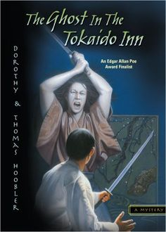 A historical mystery!!    While attempting to solve the mystery of a stolen jewel, Seikei, a merchant's son who longs to be a samurai, joins a group of kabuki actors in eighteenth-century Japan.