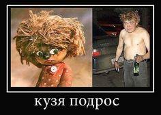 uh.ru | $есть на чем поржать