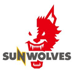 Sunwolves - Rugby - Super Rugby Super Rugby, Art Logo, Design, Wolves, Drawings