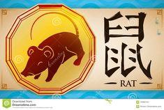 Voluta Con La Medalla Y La Rata China Del Zodiaco Sobre El Fondo Acuoso, Ejemplo Del Vector Ilustración del Vector - Ilustración de golden, china: 103687441