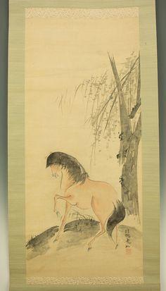 Ogata Korin (1658 - 1716, Kyoto). His painting is based on Yamato-e.