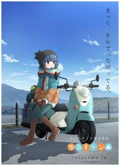 Winter Comes Early in New YuruCamp Anime Visual by Mike Ferreira