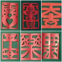 Chinese Culture is awesome! Learn Chinese language from Karen - A Chinese girl. I will master you in pronouncing chinese words with Pinyin. New Year's Crafts, Crafts For Teens, Diy And Crafts, Paper Crafts, Chinese Arts And Crafts, Chinese New Year Crafts, Chinese New Year Activities, Chinese Party, New Year Diy