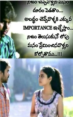 Love Fail Quotes, Sad Quotes, Best Quotes, Life Quotes, Love Quotes In Telugu, People Quotes, Quotations, Singers, Butterflies