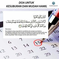 Doa untuk kesuburan dan mudah hamil Hp Quotes, Pray Quotes, Quran Quotes Inspirational, People Quotes, Motivational Quotes, Qoutes, Muslim Quotes, Islamic Quotes, Doa Ibu