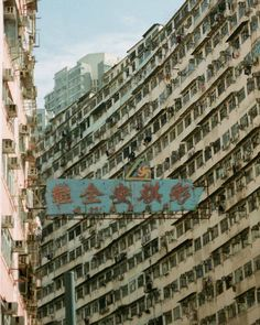 Shot on 35mm analog film without the use of any post-production, Kowloon Wasted Youth is a photography series by Andreas Demeter that serves as a visual diary of moments from the artist's life between 2016 and 2017. See more on http://neocha.com/magazine/kowloon-wasted-youth/