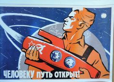 Poster Gagarin Space Soviet Russian Rocket Astronaut Belka Strelka Reproduction