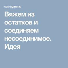 Письмо «Вы получили 25+ новых пинов.» — Pinterest — Яндекс.Почта