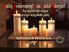 ΚΑΛΗ ΑΝΑΣΤΑΣΗ!!! Multi Design, Orthodox Easter, Greek Easter, Almond Nut, Fresh Vegetables, Eating Plans, Food Items, Greeks, Quotes