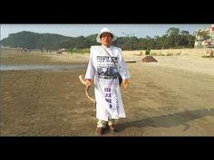 춘장대해수욕장(충남서천군),2016대희년마지막나팔전국순회전도,2016.6.4 ' | ZOOA-KR