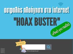 Hoax buster - Psygrams Ideas in Words Internet Hoaxes, Words, Horses