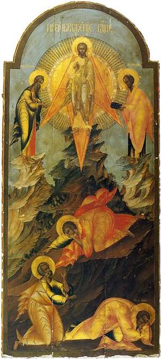 Second Sunday of Lent The Transfiguration Religious Images, Religious Icons, Religious Art, Byzantine Icons, Byzantine Art, The Transfiguration, Christian Artwork, Russian Icons, Religious Paintings