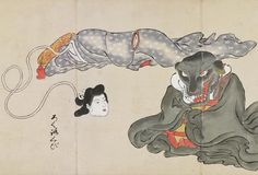 Rokurokubi (ろくろくび), a long-necked woman, is pictured next to an Inugami (犬神) dog spirit.