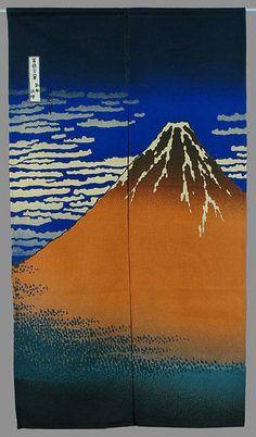 Noren japanische Türvorhang Vorhang Wandbild Wandvorhang Japanraum curtains