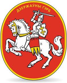 Brasão de armas: Bielorrússia (1918)