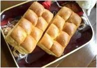 Aneka Roti Kuno Lezat, higienis, dibuat dari bahan-bahan berkualitas, dengan harga yang terjangkau cuma ada di Almerss Brownis.  More Info: Almerss brownis Jl. Alaydrus no. 71A Jakarta Pusat Telp. 021-633-6435 / 021-633-2455 Fax : 021-633-2456 HP : 089630604955 BB pin : 2832509B Web : www.almerscake.com