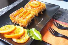 Πορτοκαλόπιτα με Ψημένο Φύλλο