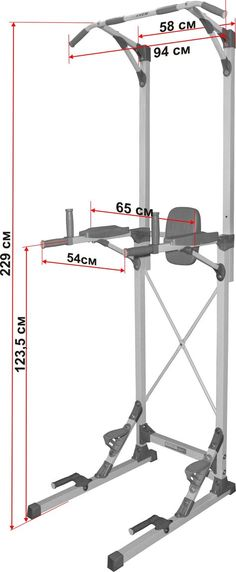 Trendy fitness equipment machines at home gym ideas Diy Gym Equipment, No Equipment Workout, Fitness Equipment, Fitness Workouts, At Home Workouts, Gym Fitness, Yoga Workouts, Fitness Wear, Workout Routines