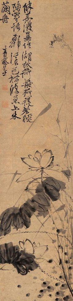 Xu Wei (徐渭, Chinese, 1512-1593) | Ink Lotus