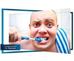 5 мифов о здоровье зубов #5мифовоздоровьезубов #полезное #статья #зубы #стоматология  Миф 1. Лучше меньше, да лучше Еле проснувшись, наполовину открыв глаза, мы идем в ванную. Туалет. Душ. Тщательная чистка зубов (5 минут! не меньше!). Ведь мы прекрасно знаем себя: вечером, устав на работе, мы, скорее всего, «забудем» их почистить. Отсюда и рождается миф о том, что зубы якобы можно чистить один раз в день. Главное – тщательно. Не идите на поводу у собственной лени. Стоматологи во всем мире…