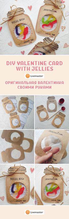 DIY Valentine's Day Greeting Card | Валентинки на раз-два-три: готовим оригинальные подарки ко Дню всех влюбленных