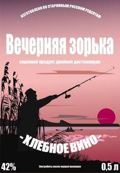 vechernyaya_zorka.4.3.jpg (713×1024)
