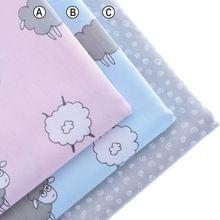 Tecido de algodão impresso tecidos Patchwork para costura colcha de Scrapbooking padrão do tecido de costura Material de cortina de pano conjunto ovelhas(China (Mainland))