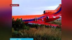 По факту жесткой посадки Як-42 возбуждено уголовное дело - Вести.Ru