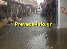 Πρεβεζα : Ανοιξαν οι ουρανοί - Photos απο την πλημμυρισμένη Πρέβεζα