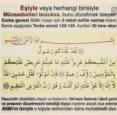 arası düzelmek isteyen için dua Love In Islam, Islamic Dua, Allah Islam, Famous Words, Cool Words, Qoutes, Prayers, Instagram, Humor