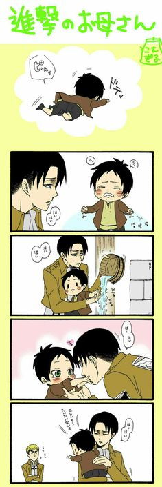 PLATONIC ereri moments, goes to my eruri board because I imagine Erwin and Eren fighting for Levis attention. Eren always wins with puppy eyes, but at night Erwin swoops in and steals all the glory. Armin, Eren E Levi, Mikasa, Otaku Anime, Anime Meme, Attack On Titan Funny, Attack On Titan Ships, Attack On Titan Anime, Ereri
