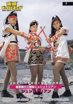 有言実行三姉妹シュシュトリアンのあらすじ Kamen Rider Zi O, Japanese Costume, Pop Culture, Dancer, Tv Shows, Hero, Cosplay, Costumes, Female