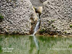 The stunning waterfall of Dep Shareef