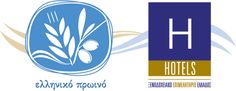 Offering a certified Greek Breakfast! By the Hellenic Chamber of Hotels. Kos Hotel, All Inclusive Resorts, Beach Hotels, Greek, Louis Hotels, Breakfast, Logo, Mykonos, Awards