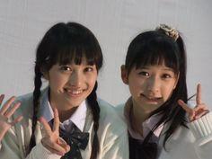 Shiori & Kanako
