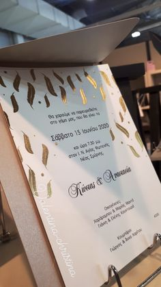 Marriage, Personalized Items, Vintage, Casamento, Wedding, Mariage, Primitive