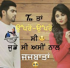 Eye Quotes, Song Quotes, Girl Quotes, Happy Quotes, Love Hurts, Sad Love, Shayari Funny, Punjabi Jokes, Romantic Status