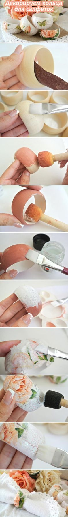 Кольца для салфеток с эффектом кракле в стиле шебби шик / Napkin Rings Decoupage Tutorial