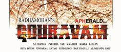 Gouravam Movie Review,Gouravam Rating,Gouravam Review,Gouravam Movie Rating,Telugu Review, Rating,Gouravam Telugu Movie Review,Gouravam Telugu Movie R It Movie Cast, Telugu Movies, Latest Movies