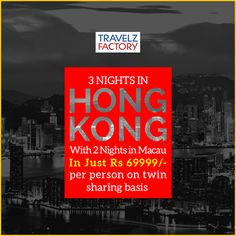 #HongKongTour