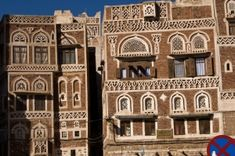 اليمن salamnobald