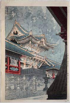Shiro Kasamatsu, Yomei Rain, early 20th c.