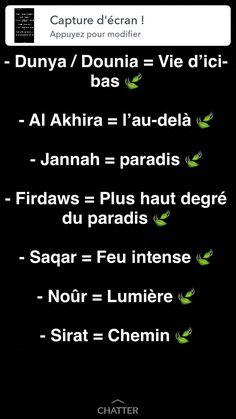 Allah Islam, Islam Hadith, Saint Coran, Quran, Muslim, Religion, Language, Wisdom, Faith